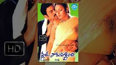 Please Naaku Pellaindi (2005) - Telugu Full Movie - Raghu - Rajiv Kanakala - Sruthi Malhotra