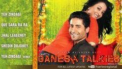 Ganesh Talkies Bengali Movie Full Songs Jukebox | Chandan Roy Sanyal Raima Sen & Others