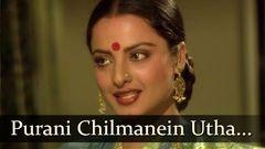 Purani Chilmanein Utha - Rekha - Sanjeev Kumar - Daasi - Old Bollywood Songs - Ravindra Jain