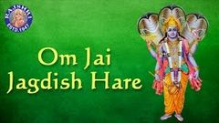 Om Jai Jagdish Hare - Aarti with Lyrics - Sanjeevani Bhelande - Hindi Devotional Songs