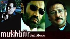 Latest Hindi Movies | Mukhbiir Full Hindi Movie | Sunil Shetty Raima Sen | TVNXT Bollywood