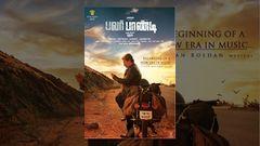 Billa Pandi Tamil Full Movie | R K Suresh Chandini Yogi Babu