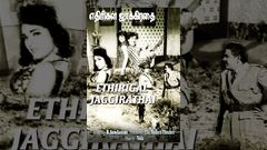 Ethrigal Jakirathai (1967) - Watch Free Full Length Tamil Movie Online