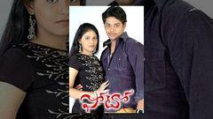 Photo Telugu Full Length Movie Anand Anjali