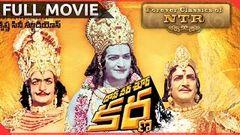Daana Veera Soora Karna Telugu Full Length Classic Movie NTR Harikrishna Balakrishna
