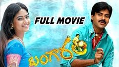Annavaram Telugu Movies 2016 Full Length Movies | Latest Telugu Movies | South Indian Vieos