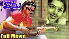 Vasu Telugu Full Length Movie Venkatesh Movies DVD Rip