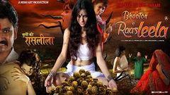 Bhooton Ki Raasleela - Hindi Movies 2015 Full Movie Best Hindi Horror Movie 2015 Full Movie HD