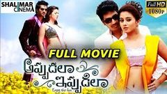 Appudala Ippudila Telugu Full Length Movie Surya Teja Harshika Poonacha Shalimarcinema