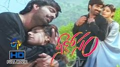 Nee Kosam | 1999 Telugu HD Full Movie | Ravi Teja | Maheswari | ETV Cinema