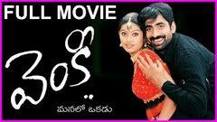 Venky Telugu Full Length Movie Ravi Teja Sneha Brahmanandam Dharmavarapu