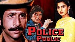 Police Public 1990 Hindi Full Movie