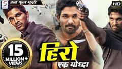 Hero Ek Yodha - Dubbed Hindi Movies 2017 Full Movie HD - Allu Arjun Kajal Agarwal