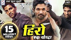 Hero Ek Yodha - Dubbed Hindi Movies 2017 Full Movie HD - Allu Arjun Kajal Agarwal