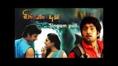 singam puli hd movie | Tamil Hit Movie | Tamil New Release Hit 2015