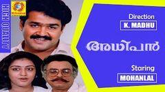 Mohanlal Malayalam Full Movie ADHIPAN | Malayalam Movies Full Online