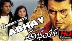 Navagraha (Kannada Movie) - Full Length Action Hindi Movie