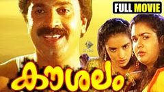 Kaushalam | Full Length malayalam movie ( Comedy movie ) HD | Urvashi Shwetha Menon