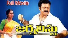 Journalist Full Length Telugu Movie