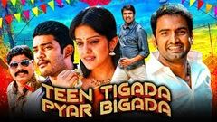 Teen Tigada Pyar Bigada (KLTA) 2020 New Released Hindi Dubbed Movie | Santhanam, Sethu, Vishakha