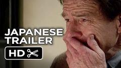 Godzilla Official Japanese Trailer 1 (2014) - Bryan Cranston Monster Movie HD