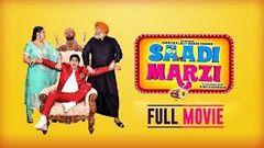 Saadi Marzi | Full Movie | Anirudh Harby Neena Yograj | Latest Punjabi Movies | Yellow Music