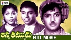 NTR OLD Telugu Movies Full Length | Anna Thammudu{అన్నతమ్ముడు } Full Movie | OLD Telugu Movies