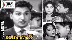 Zamindar Telugu Full Movie | ANR | Krishna Kumari | Old Telugu Full Length Movies | Divya Media