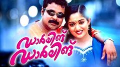 Darling Darling Full Movie | Malayalam Comedy Movies | Dileep Comedy Malayalam Full Movie 2016
