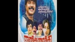 America America 1983: Full Length Malayalam Movie