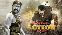 Mudhugav full movie 2016