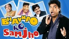 Bhavnao Ko Samjho Full Movie in HD - Kapil Sharma Johnny Lever