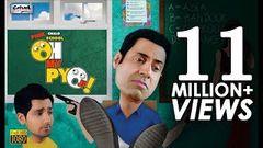 Oh My Pyo Ji   New Full Punjabi Movie   Latest Punjabi Movies 2014   Binnu Dhillon - Babbal Rai