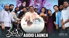 Telugu Latest Movie Premam 2016 Launch | Naga Chaitanya | Sruthi hassa | Anupama | Madonna