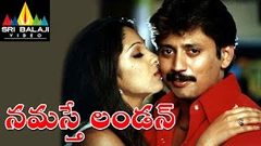 Namasthe London Telugu Full Movie Prashanth Ankitha