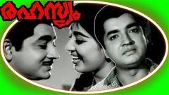Rahasyam   Old Malayalam Balck & white Full Movie   Prem Nazir Jayabharathi Sheela