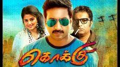 Golimaar Telugu Full Movie | Gopichand | Priyamani | Nassar | Roja | Puri Jagannadh