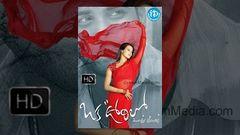 Oka Oorilo Telugu Full Movie Tarun Raja Saloni Ramesh Varma Devi Sri Prasad