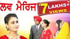 Lovely Te Lovely ● New Punjabi Movie 2018 Latest Punjabi Movies 2018