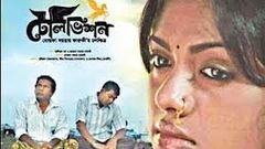 Television (টেলিভিসন) Bangla Full Natok Movie 2013 [HD] {Official}