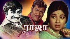 Raja-1972 | Tamil Mega Hit Movie | Sivaji Ganesan Jayalalithaa | M S Viswanathan | C V Rajendran