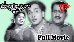 Manushulu Mamathalu Telugu Full Movie | ANR | Savitri | Old Telugu Hit Movies | Indian Video Guru