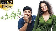 Mr Manmadha Full Length Telugu Movie Full HD 1080p