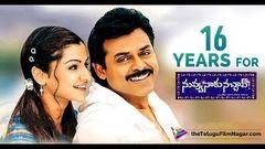Nuvvu Naaku Nachav (2001) - Full Length Telugu Film - Venkatesh - Arti Agarwal - K Vijaya Bhaskar