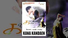 Kana Kandaen 2005 Full Malayalam Movie I Prithviraj Sukumaran