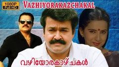 Vazhiyorakkazhchakal Super Hit Malayalam Movie - Mohanlal Ratheesh Ambika