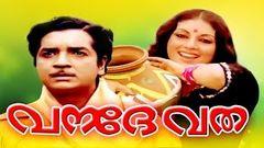 Kuttikuppayam | Malayalam Full Movie | Prem Nazir Madhu Sheela Adhoor Bhasi