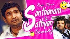 Raja Rani Full Movie Aarya Nayantara Santhanam Jai Nazriya Nazim