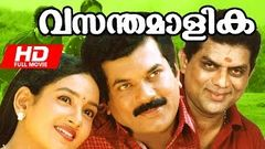 vasanthamalika malayalam full movie |