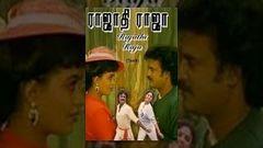 Rajadhi Raja Malayalam Full Movie